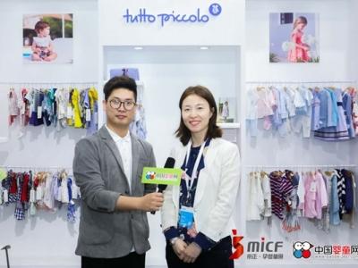 中国婴童网专访李嘉依:百年世家Tutto Piccolo 传承与创新中寻求突破