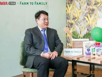 消费需求驱动行业转型 家禾丽/Farm to family 布局赢战有机婴幼儿零食未来!