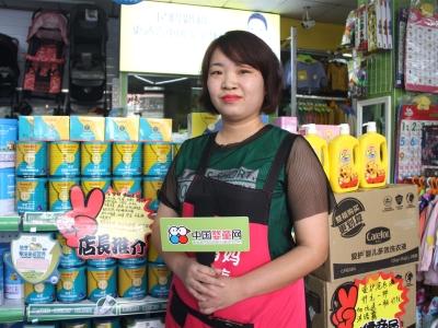 """""""培芝优秀经销商""""邹炳兰:专业细致的服务 铸就营养食品匠心品牌"""