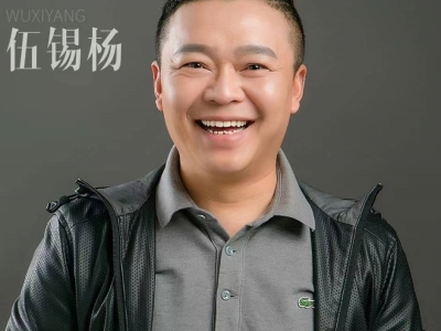 """对话""""华氏宝贝优秀渠道商""""重庆开州伍锡阳:携手华氏宝贝共同成长 抱团取暖探发展新路"""
