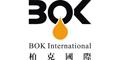 重庆柏克橄榄油有限公司
