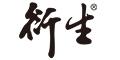 衍生集团(国际)控股有限公司-香港