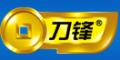 南昌刀锋健康产业有限公司