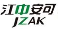 江西江中安可科技有限公司