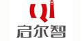 启尔智(中国)- 母婴产业零售商大会