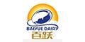 西安百跃羊乳集团有限公司(百跃爱丽瑞)