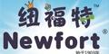 安徽轻工国际贸易股份有限公司(纽福特)