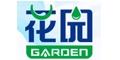 新疆石河子花园乳业有限公司
