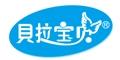 郑州奥美莱食品有限公司