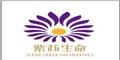 哈尔滨紫苏生命科技健康产业有限公司