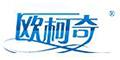 郑州欧柯奇仪器制造有限公司