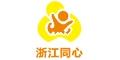 浙江同心妇幼产品发展有限公司(基诺浦)