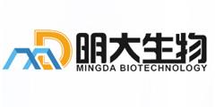 无锡市明大生物科技有限公司