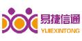 深圳市易捷信通科技有限公司