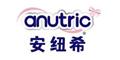 安纽希(中国)有限公司