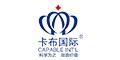上海卡布国际贸易有限公司