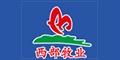 新疆西牧乳业有限责任公司