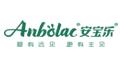 安宝乐营养品(中国)有限公司