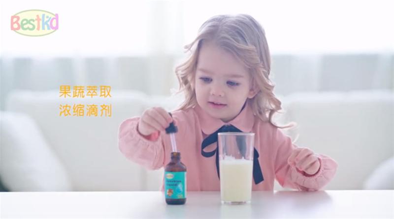 益生菌成焦点 备受妈妈们关注的贝斯凯 M-16V益生菌饮液怎么样?