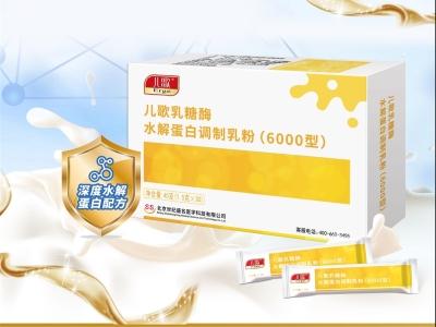 十年专注乳糖酶 儿歌®江西市场火热招商中