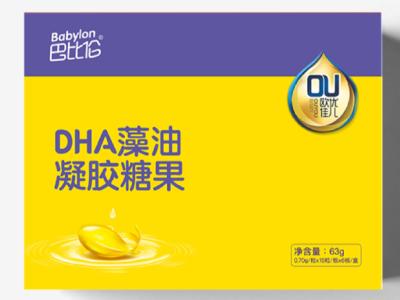快快来围观!有味有型又有颜的DHA藻油凝胶糖果!