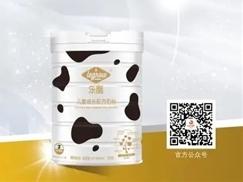 GIS-三维领航 乐高儿童奶粉重磅上市