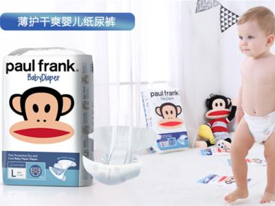 """春节到 大嘴猴纸尿裤 让宝宝""""潮""""出新高度"""
