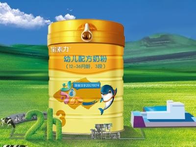 宝素力|春节带娃好物,草饲奶粉不缺席!