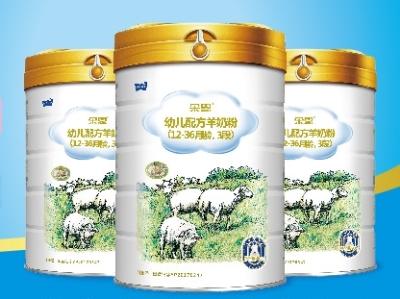 都在说圈粉年轻人 这个羊奶国潮品牌不一样
