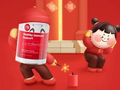 噢尼噢尼积极投身公益 联合中婴网&老小孩机构 为上海高知群体送出新年礼包