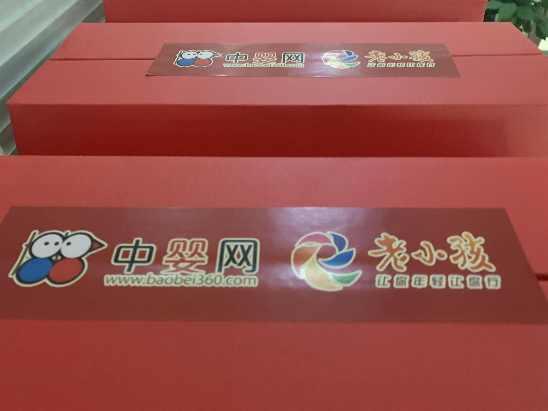 婴辅面条OEM工厂京元积极投身公益 为上海高知群体送出新年礼包