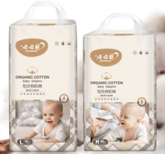 纸尿裤招商|嘘嘘爱 打造健康安全、高弹柔棉的全新环保型产品