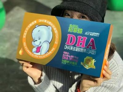 布局DHA藻油品类 这款拉菲琦DHA藻油你不容错过!