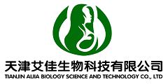 天津艾佳生物科技有限公司