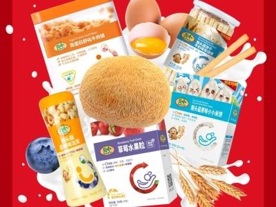 喜报:贝兜荣获町芒2020母婴食品品牌排行榜TOP10奖项
