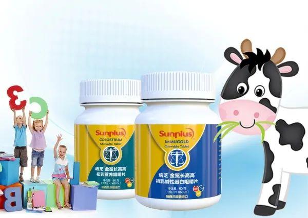 母婴增量点GET丨儿童成长奶粉营养精准化背景下 培芝金冕长高高系列为何备受青睐?