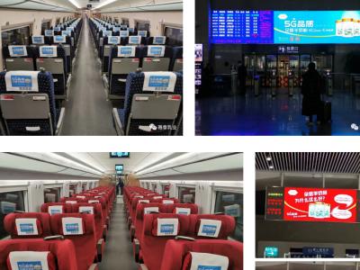 奥利给!朵恩携手高铁,开启2021年羊奶国潮品牌5G新时代!