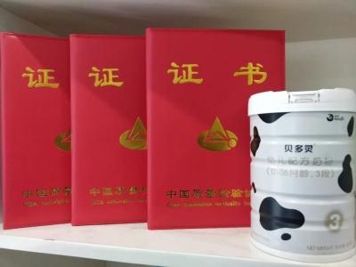 天天3.15 | 纽菲特荣获中国质量检验协会认可 每罐奶粉都是坚持品质的点滴积累
