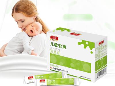 新品类创造新增量 儿歌安黄传承母爱呵护健康