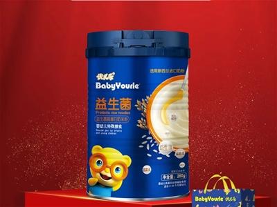 新老客户看过来|优儿乐旺销新品——益生菌高蛋白米粉 面向空白区域招商了!!!