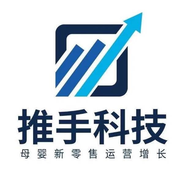 推手科技(宁波)有限公司