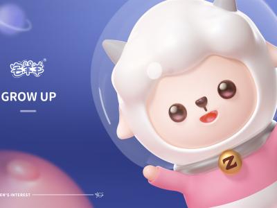 宅羊羊品牌焕新升级,专注高品质,强势冲击婴童辅食高端市场