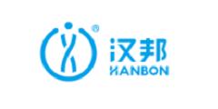安徽汉邦医疗用品集团有限公司
