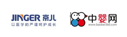 京儿携手中婴网 开启品牌力内容营销新合作