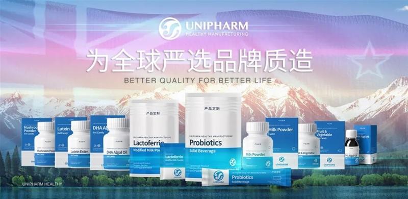 配方库迭代与产线全面升级 联合制药为全球严选品牌定制营养
