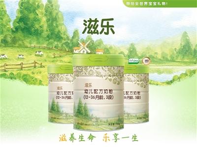 韩国滋乐幼儿配方羊奶粉|全国火热招商中