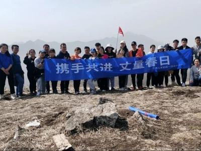 徒步9小时!贝博儿人挑战2449米东秦岭第二高峰——箭峪岭