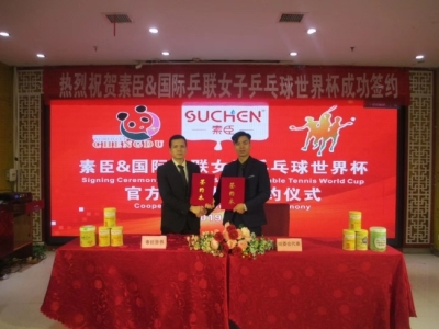 素臣成立新西兰研发中心,全球营养品牌战略启动,中国市场震撼上市