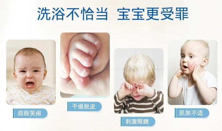 """质地温和、便捷使用,哈罗闪婴儿洗发沐浴二合一让你避开""""措手不及"""""""