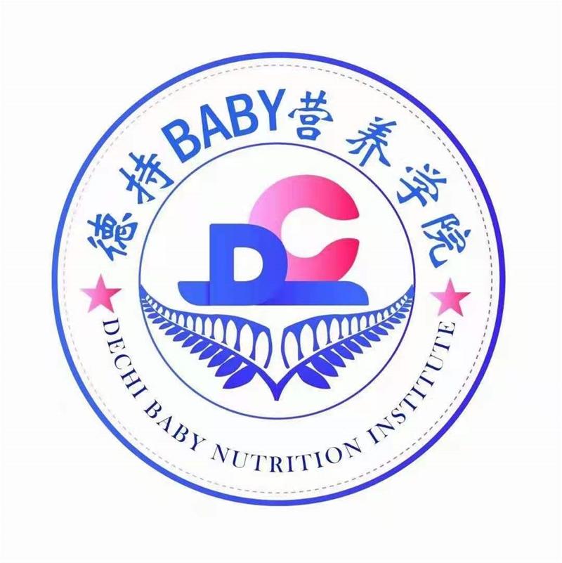 聚焦  10年专注孕婴营养医学服务 这个德持Baby营养学院不一般